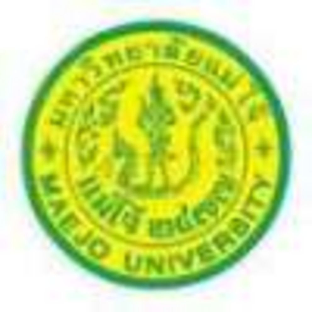 Logo der Maejo University