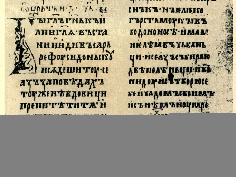 Online-Edition der altkirchenslawischen Bibelübersetzung